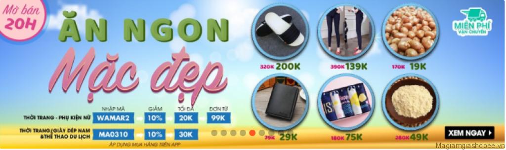 Các mã giảm giá Shopee được cập nhật trên trang website và trên ứng dụng Shopee App.