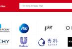 Gian hàng Shopee Mall mỹ phẩm trên shopee chính hãng 100%